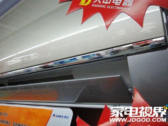 需求仍在空调产品的竞争重点转至三四级市场