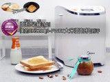 面包早餐计划 美的EHS20Q3面包机测评