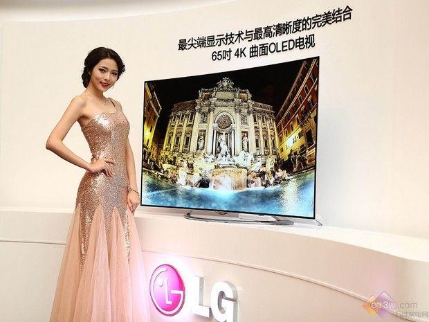 纤毫毕现 LG 4K曲面OLED电视真机首曝