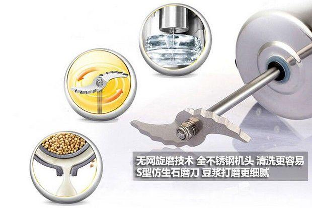 无网旋磨技术 美的DE12G13豆浆机特惠中