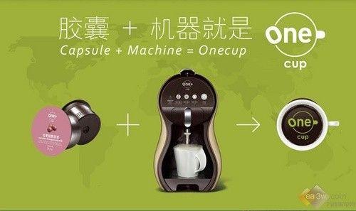 九阳Onecup胶囊豆浆机斩获产品创新奖