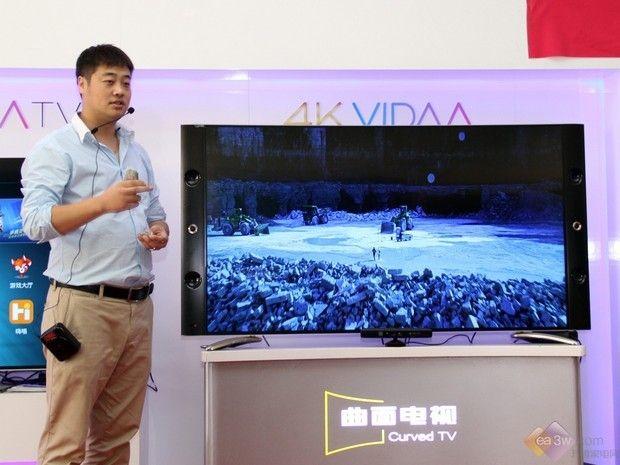 海信XT800系列曲面电视助阵北京体验会