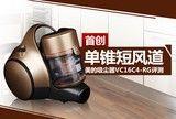 首创单锥短风道 美的吸尘器VC16C4-RG评测