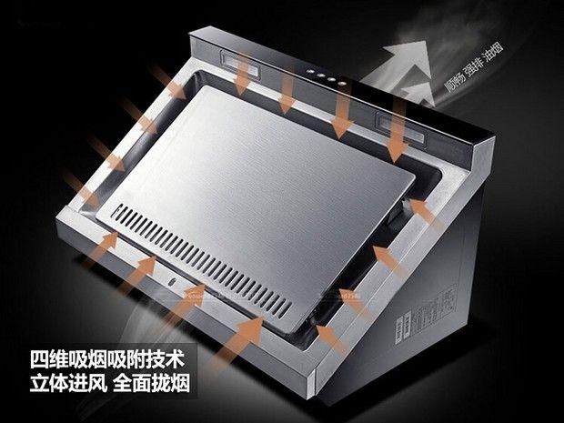 360度四维吸附技术 万和J05CW吸油烟机热销