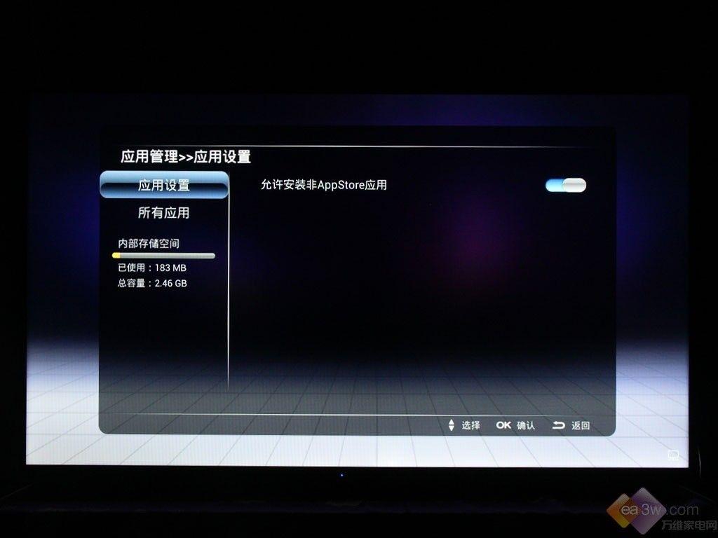 """高清看爽大""""视界""""  AOC LE65P05S彩电实测"""
