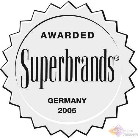 """斯宝亚创再获德国""""超级品牌"""""""