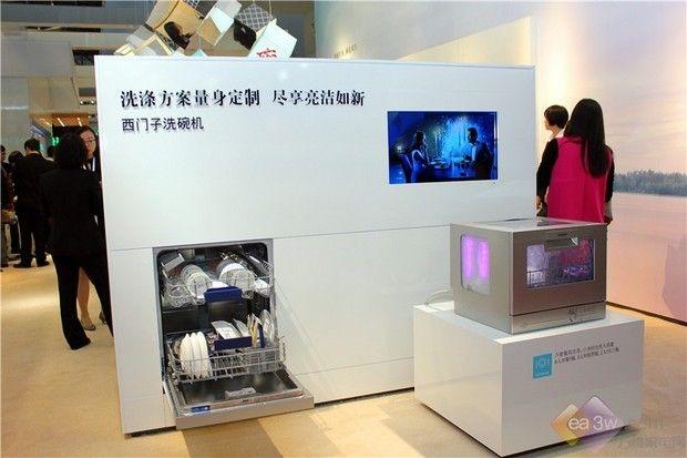 """""""裸机""""开跑 西门子洗碗机亮相CIKB 2014"""