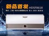 小体积大功能 奥特朗电热水器新品上市