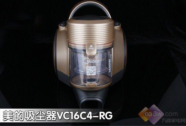 创新大吸力 美的吸尘器VC16C4-RG图赏