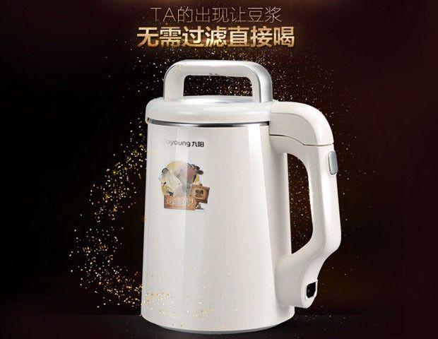 九阳免滤豆浆机特惠