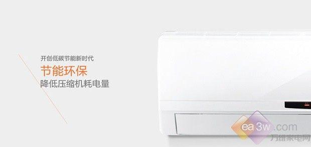 新生代变频爆款 格力Q铂冷暖空调惊艳现世