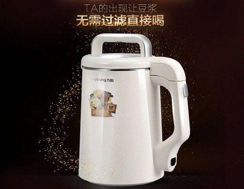 15分钟完成制浆过程 九阳免滤豆浆机特惠