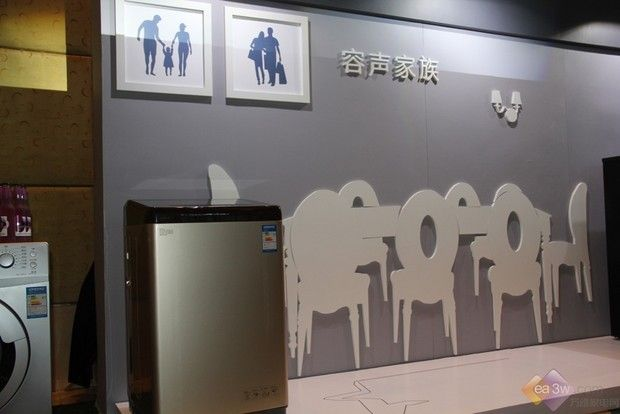 黄晓剑:容声多系列洗衣机覆盖全市场