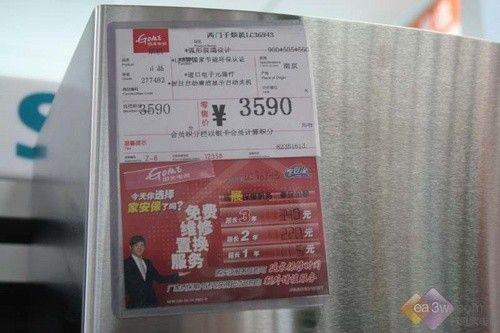 PK国产大腕 西门子吸油烟机底价促销