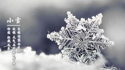 冬季养生做做暖脚操 小雪过后如何滋补?