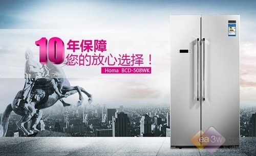 欧盟标准风冷 奥马对开门冰箱超值钜惠