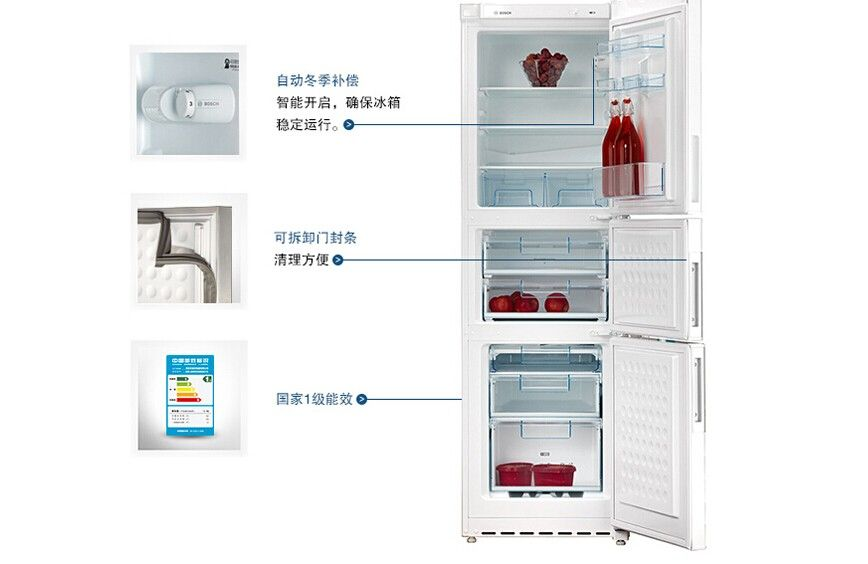 有没有看错?博世三门冰箱仅售2899元!
