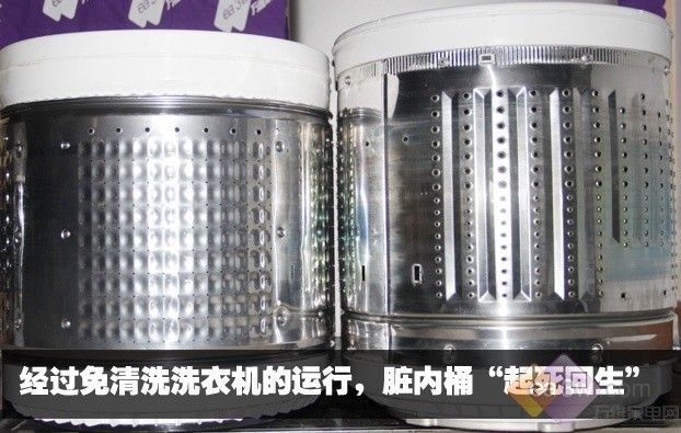 六年洗衣机脏内桶的洗白之旅—万维家电网