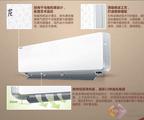 3D全直流变频 科龙冷暖空调仅售3699元