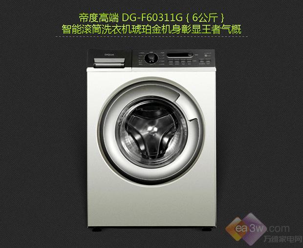 nf全模糊控制 三洋滚筒洗衣机国美热卖
