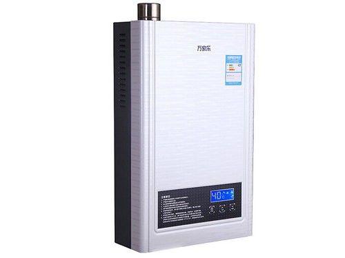 48重安全保护 万家乐12401燃气热水器热卖