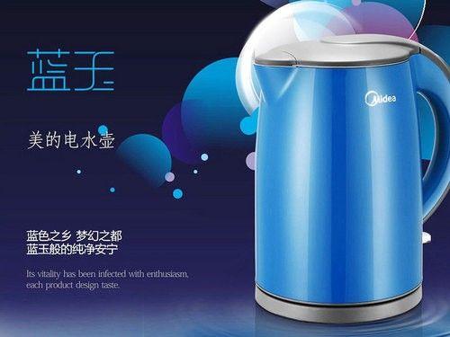 优质沸腾温控器 美的WH517E2g电热水壶热卖