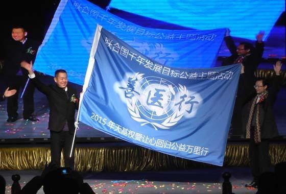 授旗仪式 联合国千年发展目标公益主题活动,是由中国智慧工程研究会、外交学院、中国联合国协会共同主办,由中国智慧工程研究会具体承办的一个大型公益活动。活动主要是积聚社会力量,为社会各界宣传、践行千年目标而搭建的一个公益平台。该平台自上海世博会创办以来,举办了数十次大型主题公益活动,先后有全国政协、中华慈善总会、地方政府、NGO组织、企业等数百家机构参与,每年以中国周、中国行方式开展。中国周是每年12月在北京举办,持续一周时间,主要是展示、表彰、启动中国行等公益项目;中国行在地方开展,以各个不