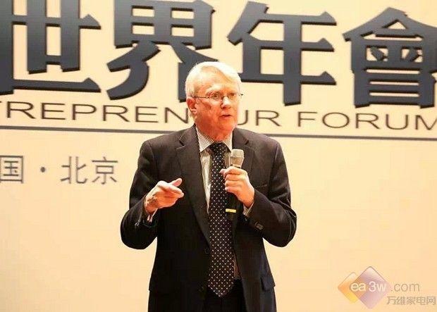 老板电器获中国品牌年度大奖厨电NO.1