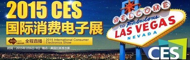 2015CES LG发布会:首款双门中冰箱曝光