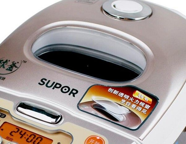 全程可视透明视窗 苏泊尔球釜电饭煲热卖