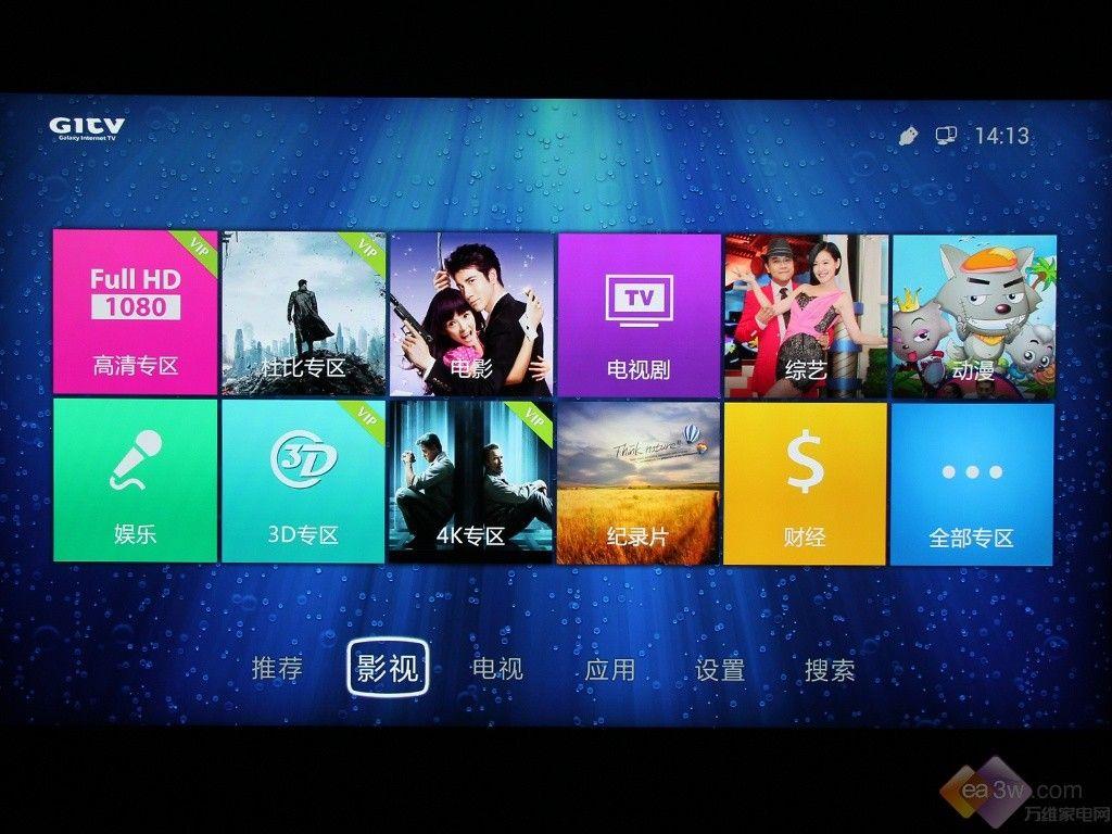 开创新视界 TCL TV+量子点电视H9700评测