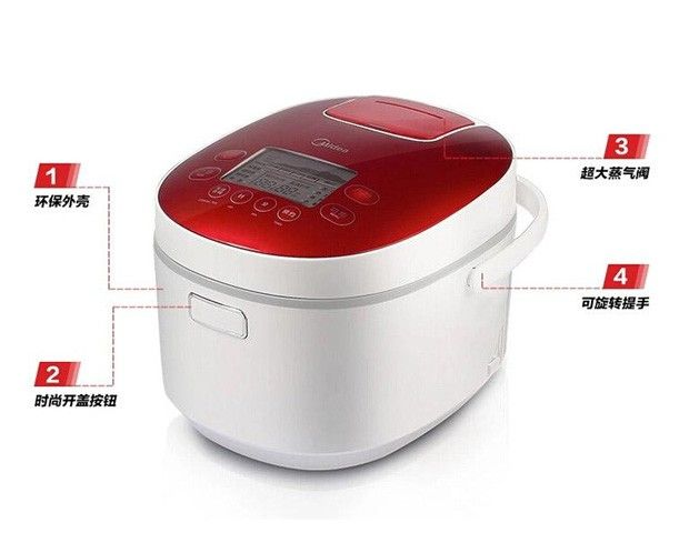 一次可蒸十碗米饭 美的电饭煲五折特惠