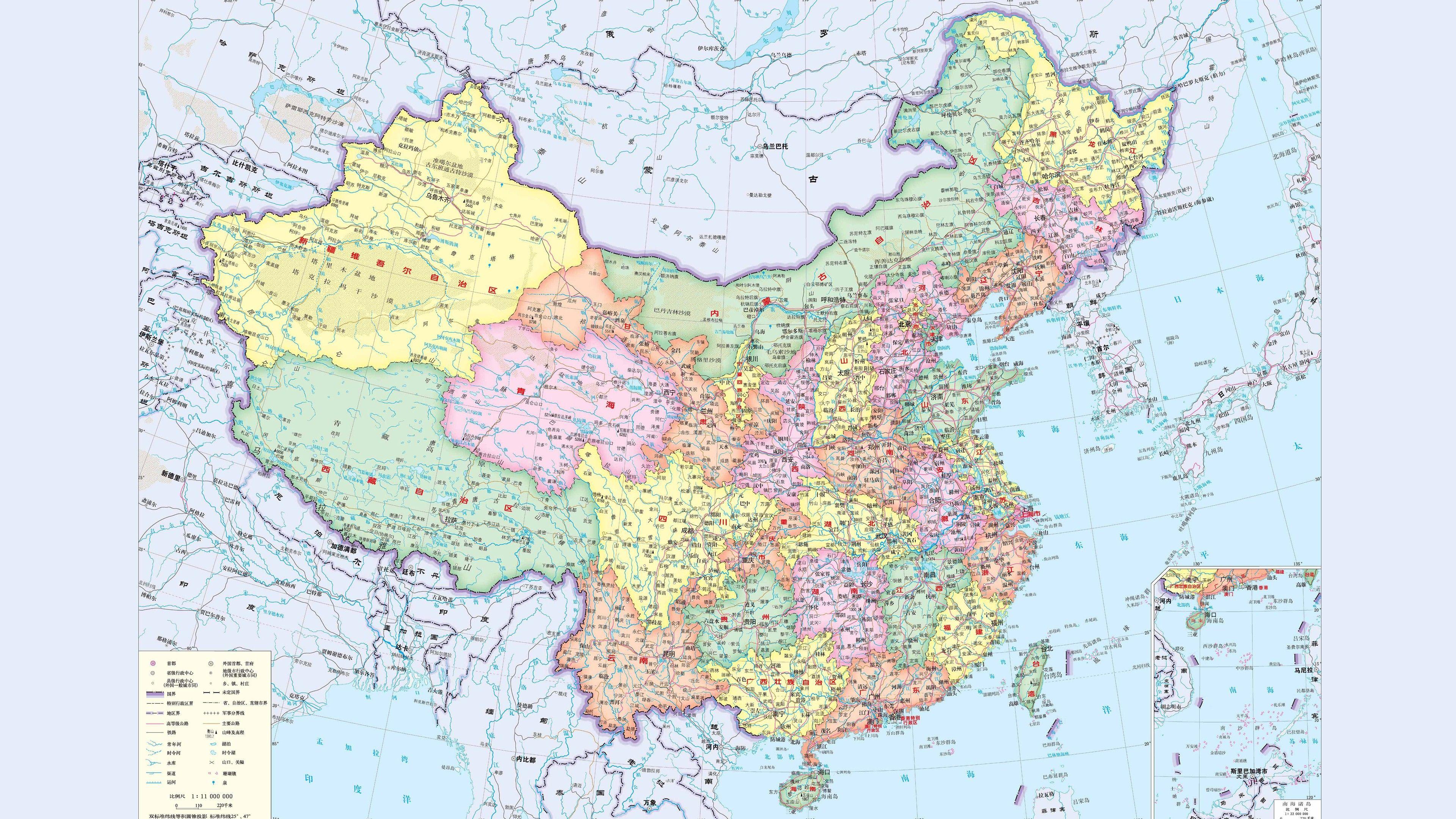 2014最新款全国地图