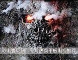 彩电壹周刊:一月热卖平板电视推荐