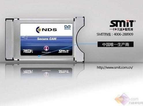 48吋4K电视新品 三星UA48HU5900促销