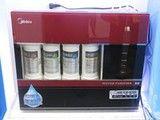 四级过滤系统 美的MR0208-4净水机热卖