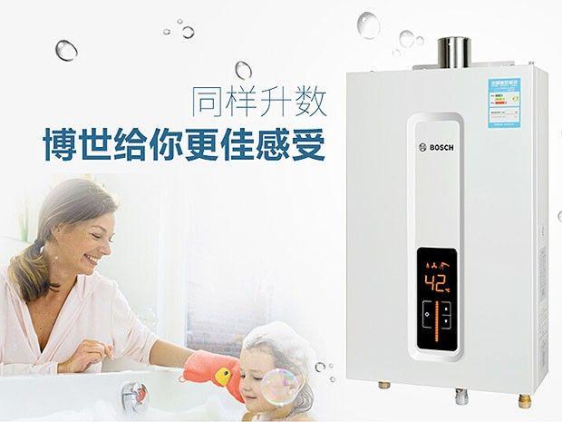 智能分段燃烧技术:博世auo燃气热水器