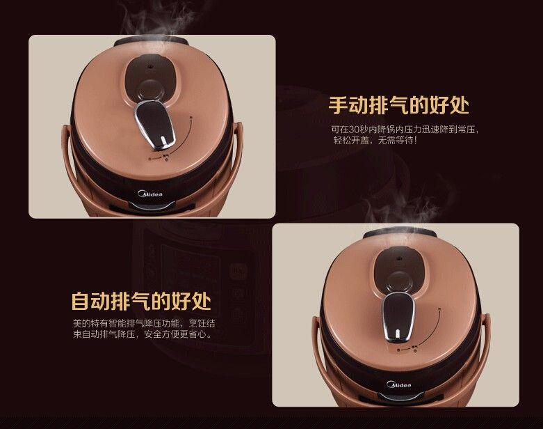 手自动一体排气 美的韩式电压力锅特惠