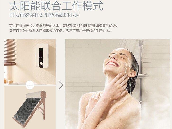 洗澡还要等?斯宝亚创即热式电热水器热销
