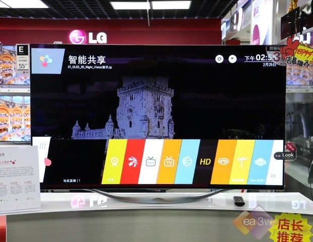 e评测:探秘LG webOS到底好不好用?