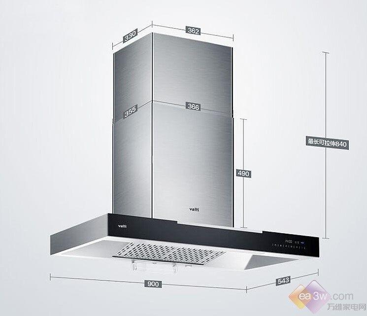 会洗澡的烟机诞生 华帝极客G61吸油烟机评测