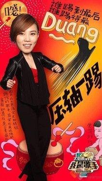 太阳雨净水机《我是歌手》:李佳薇终极踢馆