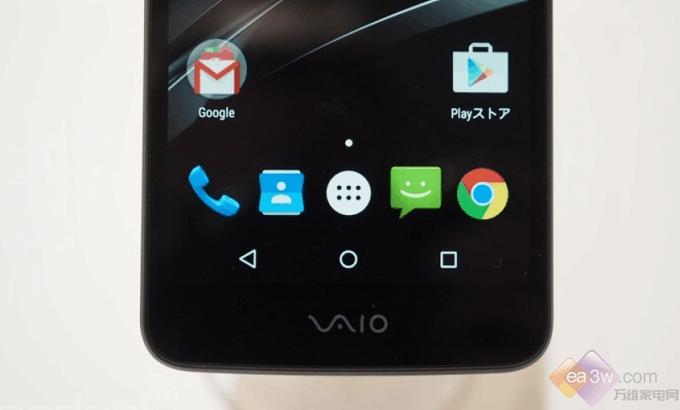 这就是 VAIO 的第一台手机