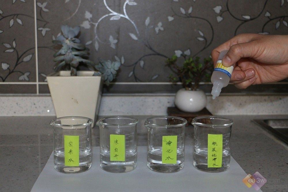 寻找最后的健康水 博乐宝智能净水器初探