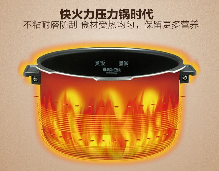烹饪中可以加菜 苏泊尔电压力锅预售