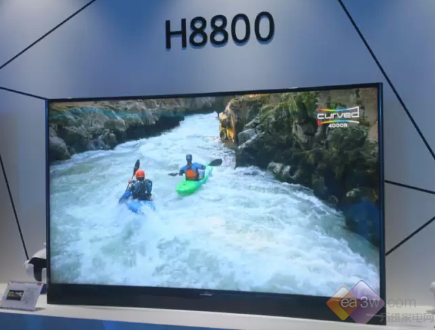 打通两大趋势 TCL发布TV+量子点曲面H8800