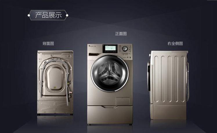 洗衣机外观给人的第一印象就是高端大气,采用流行的钛金灰做装饰不仅显得时尚也让洗衣机霸气十足。细节的地方也处处彰显着高端的品味,其拥有超大的LCD显示屏,可实时呈现洗涤信息。洗衣机的底部有收纳箱设计,方便用户的同时让洗衣机更有范儿。