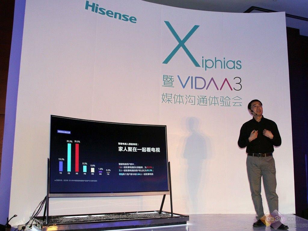 """0.1秒切换 海信""""VIDAA 3""""打造极速标杆"""