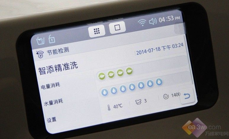 E评测:智能洗衣机能给生活带来什么?