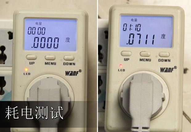 洗衣低碳之选 惠而浦变频洗衣机评测